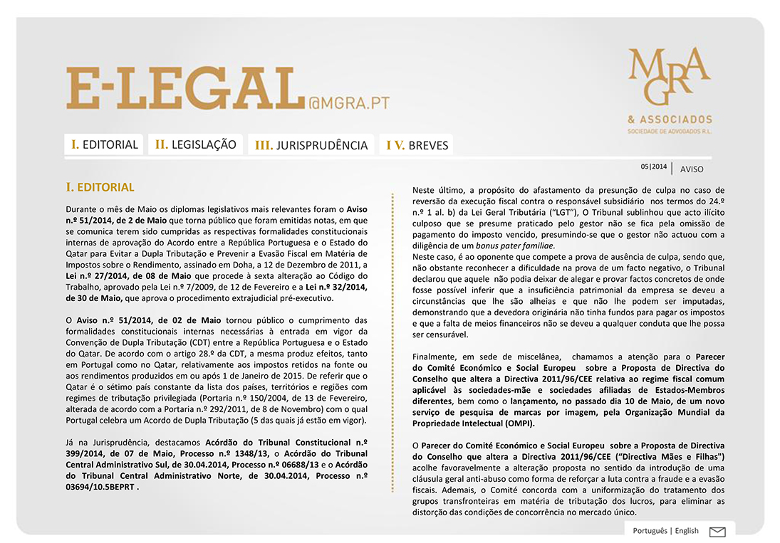 e-legal_maio_2014.jpg